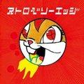 GEZAN / ストロベリーエッジ CD