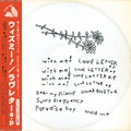 with me! - love letter e.p (CD)
