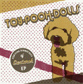 Toy-Pooh-Dolls『POP PUNK SUMMER DAYS of Santaroh EP』