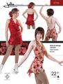 クロスオーバーホルター スケーティングドレス型紙 Jalie #2790