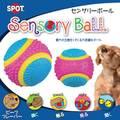 センサリーボールSサイズ