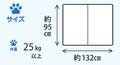 ドッグケアマット2層タイプ
