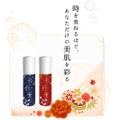 水彩葉化粧水