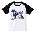 【我♡ 狗狗 Tシャツ】(中国語版)チキコ×思春期マーブルコラボ