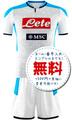 ナポリサード19/20★2019年~2020年モデル,サッカーフットサルユニフォーム