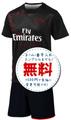 ACミランサード19/20★2019年~2020年モデル,サッカーフットサルユニフォーム