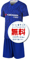 チェルシーホーム19/20★2019年~2020年モデル,サッカーフットサルユニフォーム