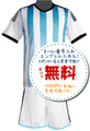 アルゼンチン代表ホーム14/15(エンブレムなし)2014年~2015年サッカーフットサルユニフォーム
