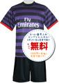アーセナルアウェイ12/13(エンブレムなし)2012年~2013年モデル,サッカーフットサルユニフォーム
