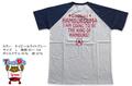 【L】マスク・ド・グーグー【ネイビー&ライトグレー】