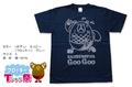 フロッキーTシャツ【ネイビー×グレー】S