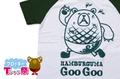 ラグランフロッキーTシャツ【ホワイト×フォレスト×ピーコック】160cm