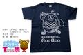 フロッキーTシャツ【ネイビー×グレー】160cm