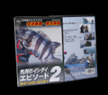 DVD九州のイシダイ エピソード2