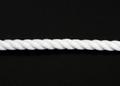 ビニロンSロープ(クレモナ8㎜)1m切り売り