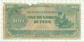 大東亜戦争軍票 ビルマ方面へ号100ルピー