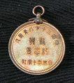日露戦争 救護記念章