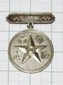 徴兵保険之章
