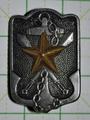 在郷軍人会会員徽章 小型箱無