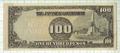 大東亜戦争軍用手票 フィリピン方面改造ほ号100ペソ