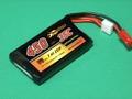 Desire power-V8 7.4V-450mA-35c
