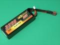 desire power-V814.8V-2250mA-35c