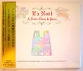 CD『ノートルダム寺院のクリスマス』