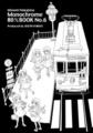 <モノクロイラスト集>「Minami Nakajima Monochrome 80%BOOK No.6」