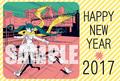 <無料配布物>2017年NEW YEARポストカード「夕暮れ涙」