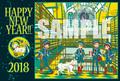 <無料配布物>2018年NEW YEARポストカード「天球儀図書館/横」