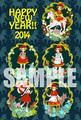 <無料配布物>2014年NEW YEARポストカード「赤ずきんちゃんと一角獣(縦)」