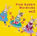 <ミニカラーイラスト集>「Pink Rabbit Wardrobe vol.2」