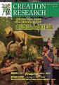 28号 「AiG米・創造博物館に学ぶ創造論と進化論」
