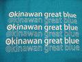 『Okinawan great blue』 ガールズデザインTシャツ(T・ブルー)
