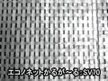エコノネットかるが~るSV70(遮光率70%)―400cm幅