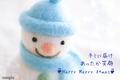 X'mas#15(smile snowman)