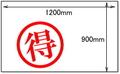 ホワイトボード補修用シート900×600mm