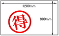ホワイトボード補修用シート1200×900mm