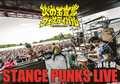 LIVE DVD「火の玉宣言フェスティバル」海賊盤