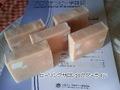 シナモンパウダーとキューブが浮かぶ☆自分らしさを受け入れて輝く石鹸
