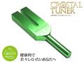 カラークリスタルチューナー4096Hzグリーン☆クリスタルセットBIOSONICS社正規品