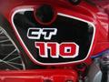 CT110 OEM右サイドバッテリーボックスカバーR110