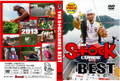 [DVD] THE STOCKLURES BEST