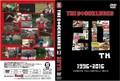 [DVD] (3) 20TH