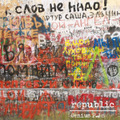 GENIUS P.J'S - REPUBLIC(CD)