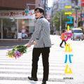 DOTAMA『ニューアルバム』(CD)