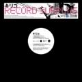 キリコ 『RECORD SURPLUS』(12″レコード)