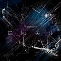 Fragment『鋭 ku 尖 ル』(CD)