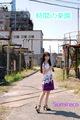すみれこ書籍写真集 第十一弾 「時間の楽園」