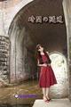 すみれこ書籍写真集 第三十二弾 「時間の隧道」